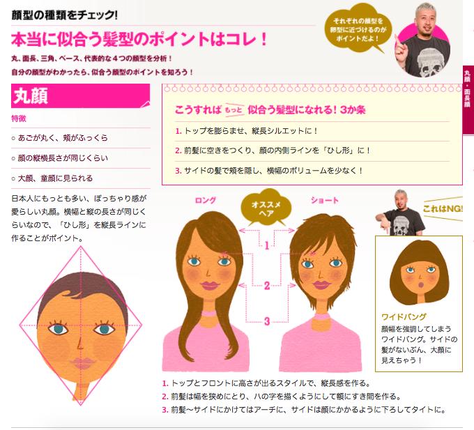ボブ 50 代 髪型 ぽっちゃり , Amrowebdesigners.com
