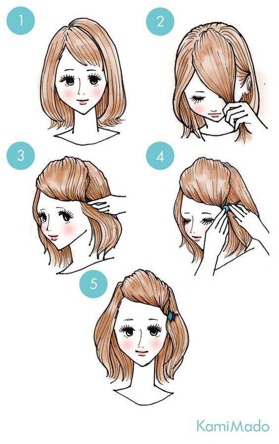 ショートヘア アレンジ ピン 簡単